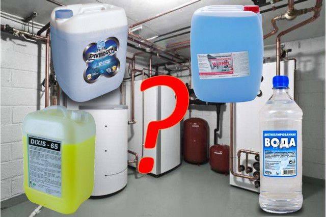 Как выбрать теплоноситель для системы отопления загородного дома