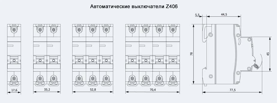 Двухполюсный и трехполюсный выключатели: назначение, характеристики, особенности монтажа