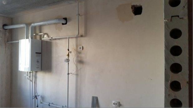 Перенос газового котла в квартире согласование главная