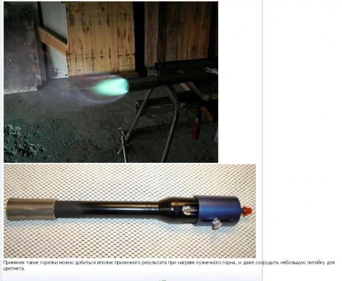 Как сделать газовый горн своими руками? креативные идеи кузнечных горнов своими руками!