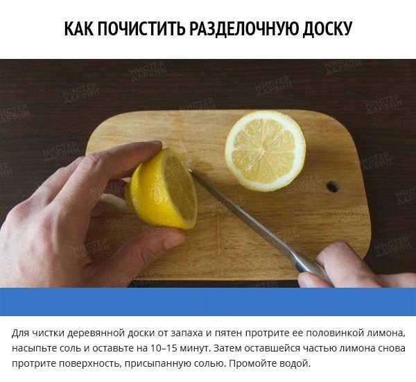 Чем мыть стеклянную посуду в домашних условиях, чтобы блестела, как очистить от желтизны, какие народные средства и специальные препараты использовать?