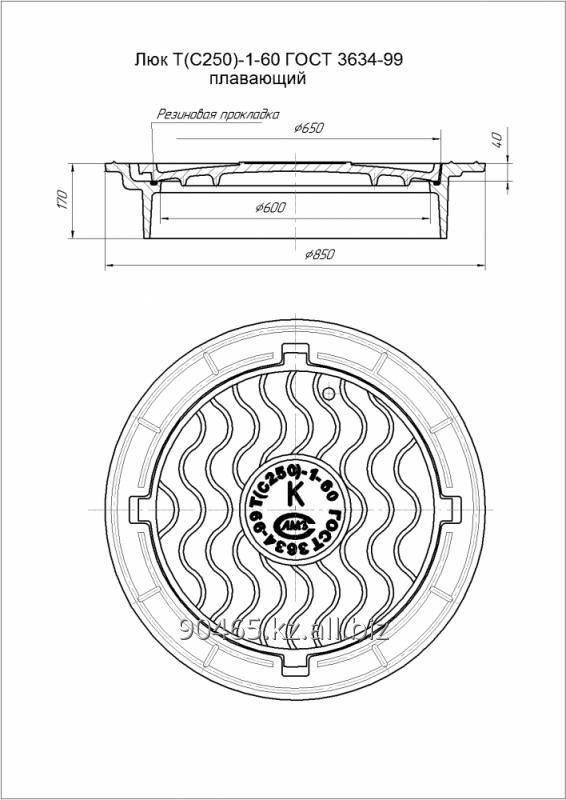 Канализационные люки: виды, типоразмеры, классификация по материалу изготовления + как выбрать лучший   отделка в доме