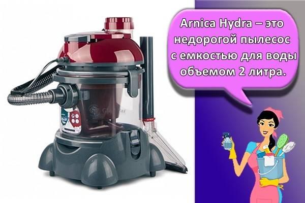 Пылесос с аквафильтром: какой выбрать и какой фирмы лучше