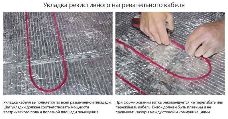 Укладка труб для теплого водяного пола: как правильно уложить, как укладывать своими руками, способы монтажа, схемы укладки