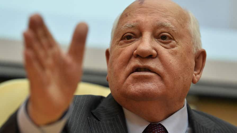 Где сейчас живёт Михаил Горбачёв: дворец за границей или скромный домик в России?