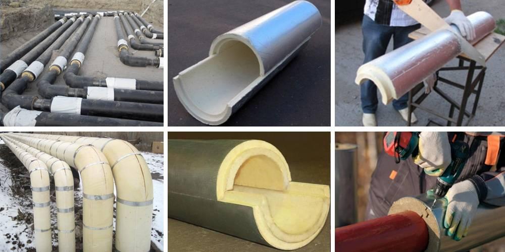 Как утеплять канализационные трубы в земле, способы, применяемые материалы