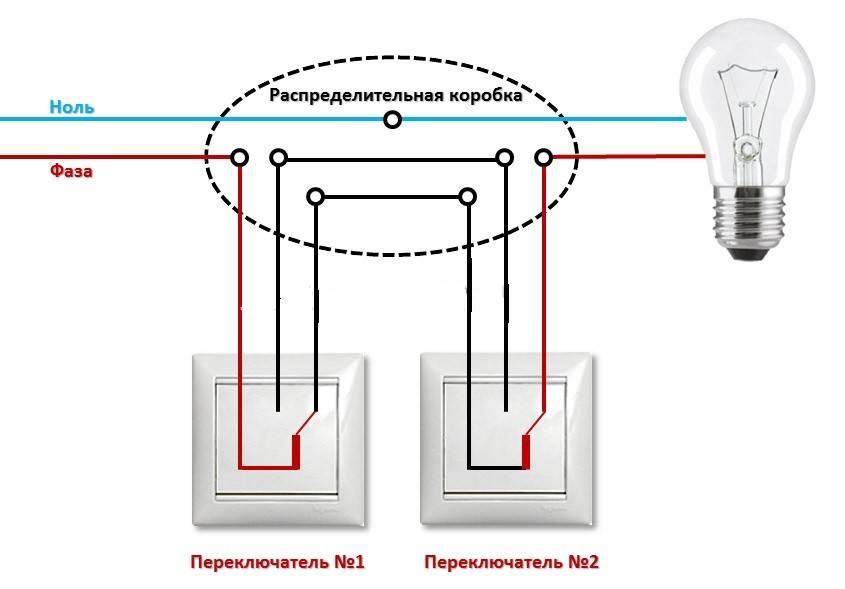 Как подключить проходной выключатель как обычный и наоборот: можно ли это сделать