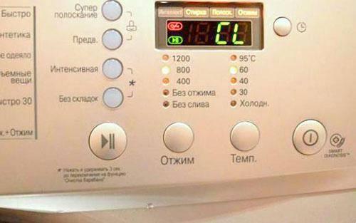 Коды ошибок стиральных машин lg: расшифровка