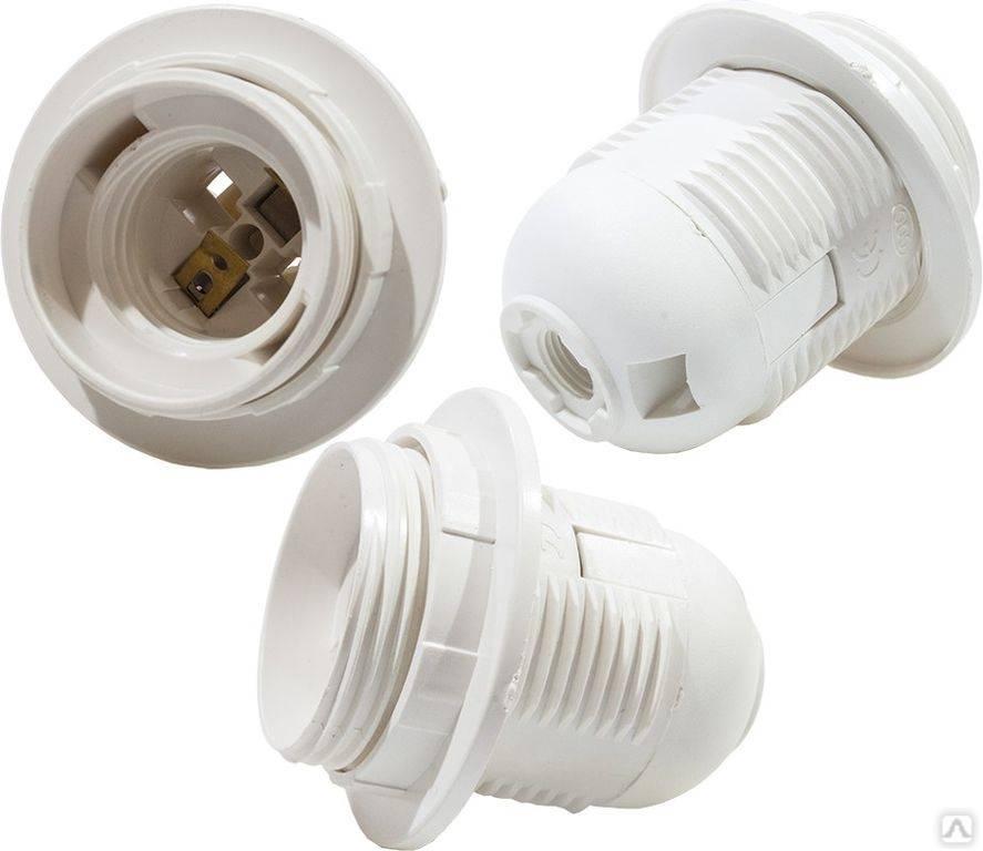 Виды патронов для лампочек: устройство, принцип действия и установка