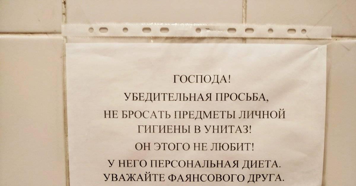Советские привычки, от которых пора отказаться