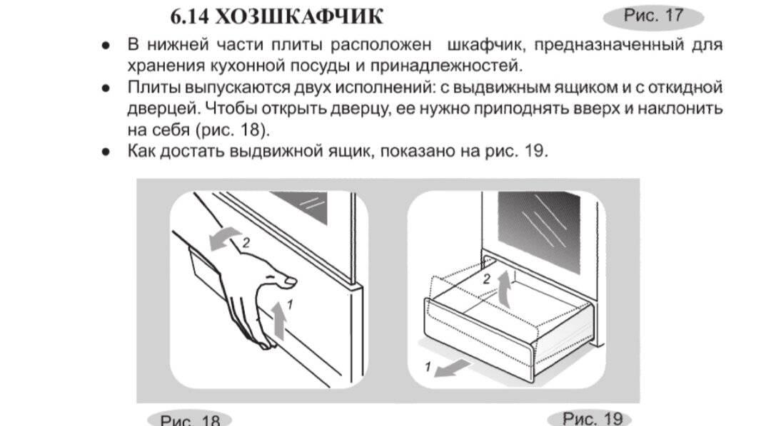 Рассекатель для газовой плиты: для чего нужен, характеристики, фото