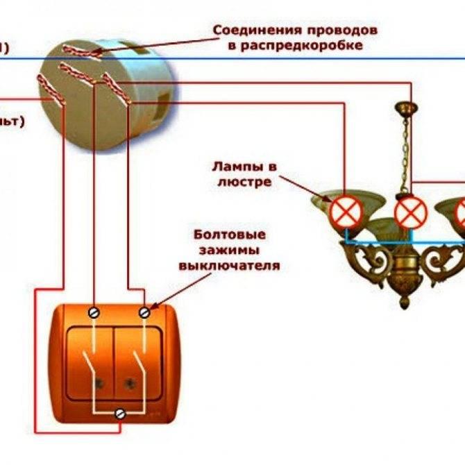 Схема подключения проходного выключателя с 2х мест на 2 лампы (видео, фото)