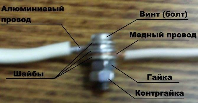 Как соединить медный и алюминиевый провод: можно ли соединять, виды соединений