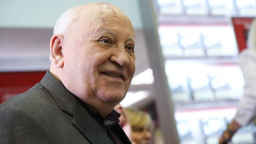 Где сейчас живет горбачев в 2019 году: чем занимается бывший генсек ссср в настоящее время