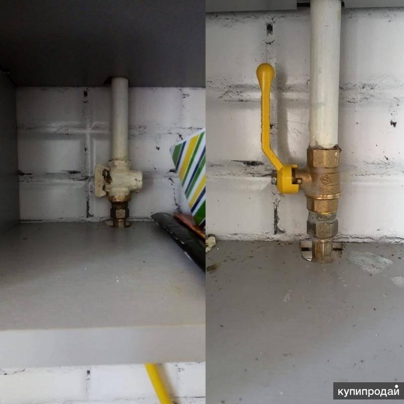 Виды и характеристики смазки для газовых кранов, перенос газового крана — поясняем во всех подробностях
