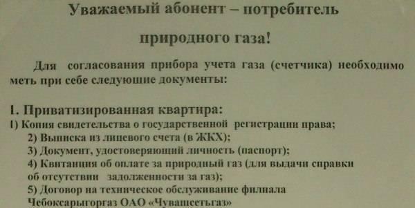 Ростехнадзор разъясняет: перерегистрация опо