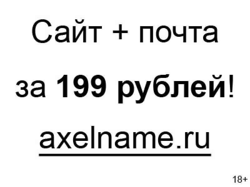 Зарегистрировалось на профи.ру как репетитор: сколько удалось заработать на этом сайте - kompot journal