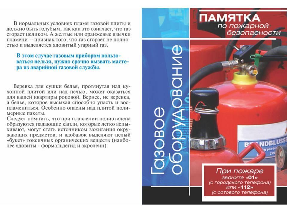 Как пользоваться баллончиком газовым