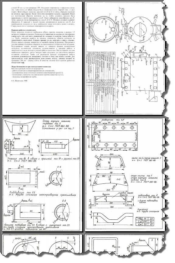 Печь булерьян своими руками: чертежи и схема конструкции