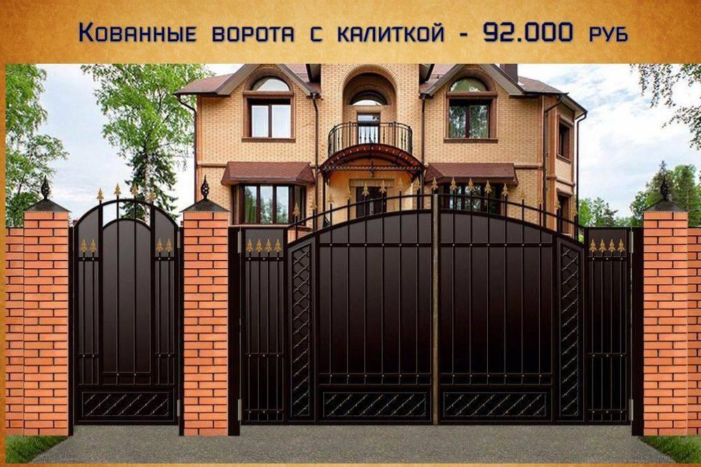 Какие ворота выбрать для загородного дома? разбираемся с экcпертом - realt.by