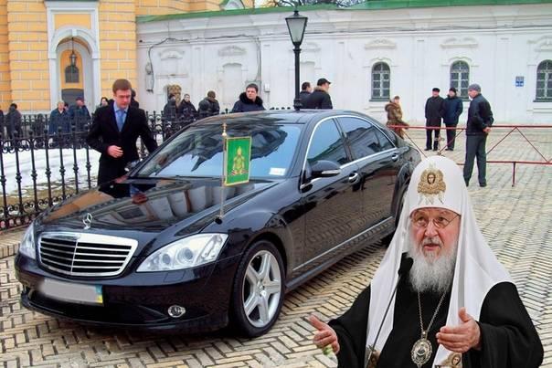 Святейший патриарх кирилл утвердил молитвенные прошения в связи с угрозой распространения коронавирусной инфекции