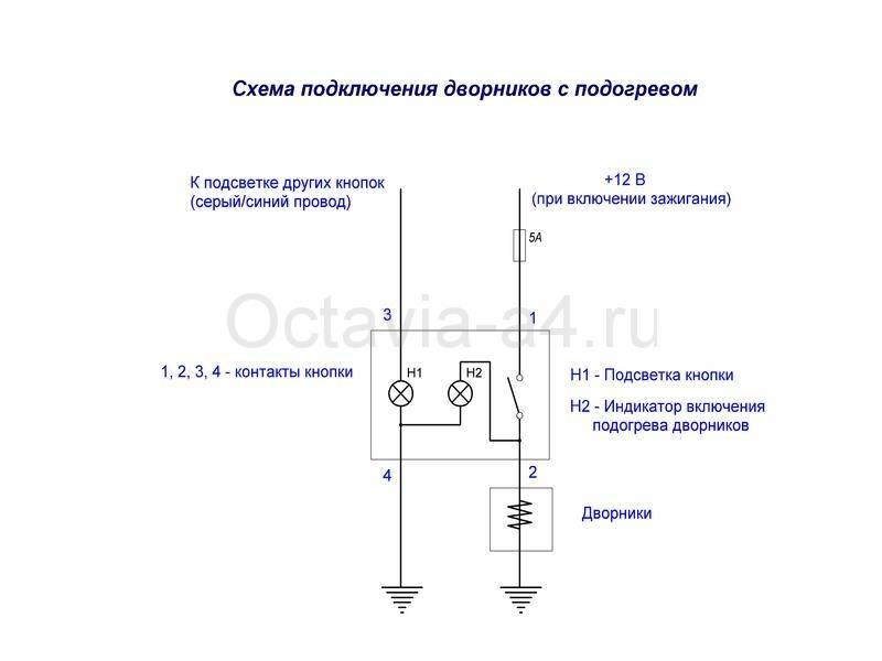 Выключатель с подсветкой и светодиодные лампы: нюансы подключения, схемы