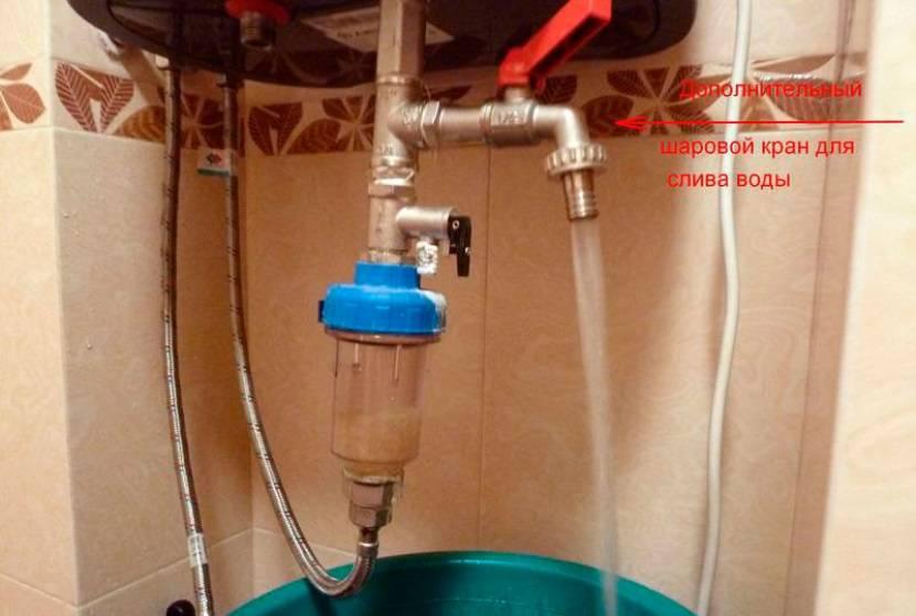 Как слить воду из бойлеров различных моделей: инструкция, советы, видео по обслуживанию водонагревателей
