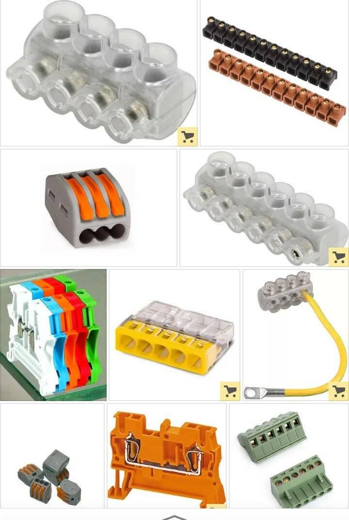 Клеммники для соединения проводов: разновидности, плюсы и минусы, в щиток