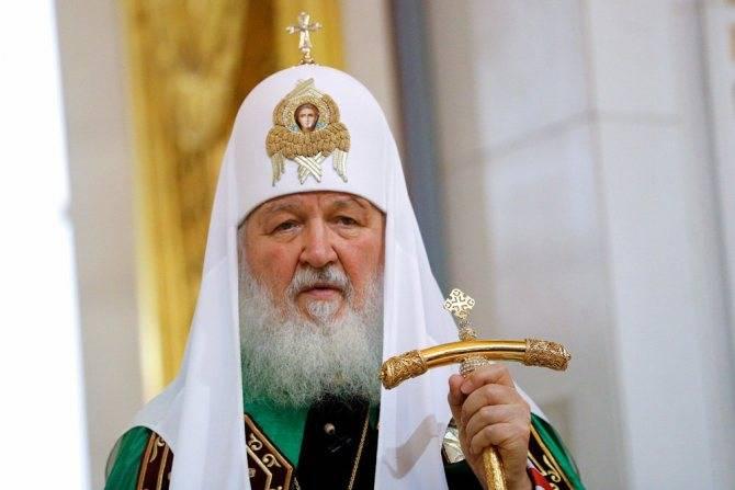 Дома патриарха кирилла: фото