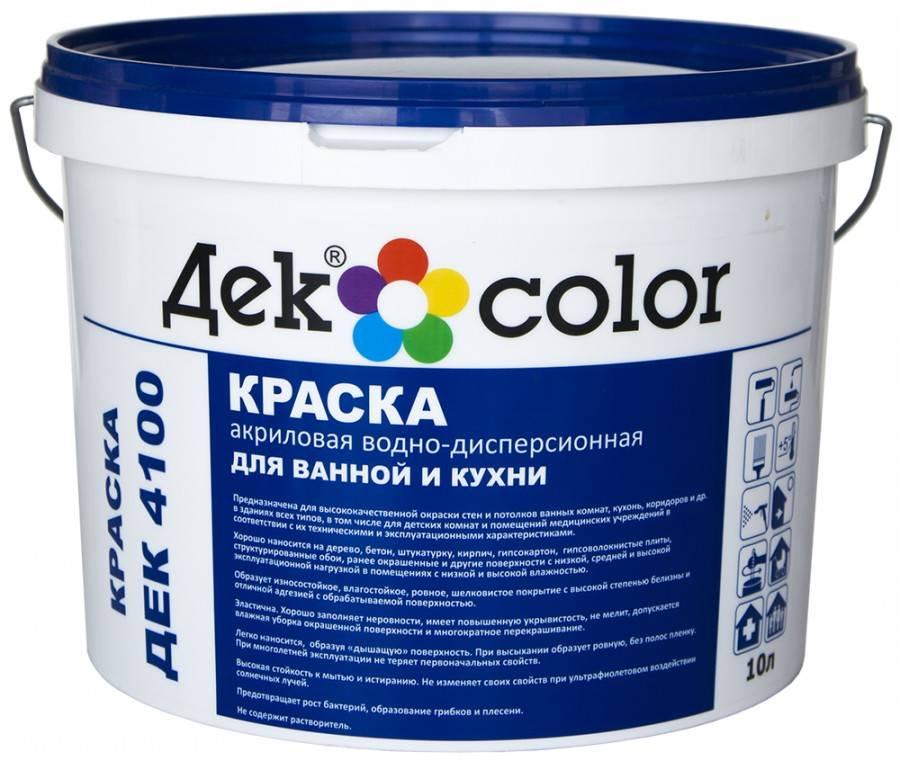 Правильная покраска труб отопления, как именно и какой краской лучше красить