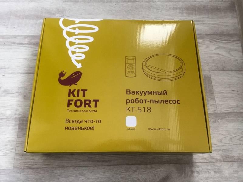 Топ-10 пылесосов kitfort: обзор лучших предложений на рынке + рекомендации покупателям   отделка в доме