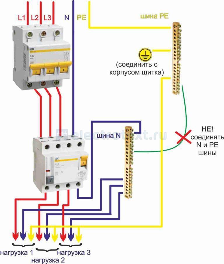 Как правильно подключить 2 прибора защиты — узо и дифференциальный автомат