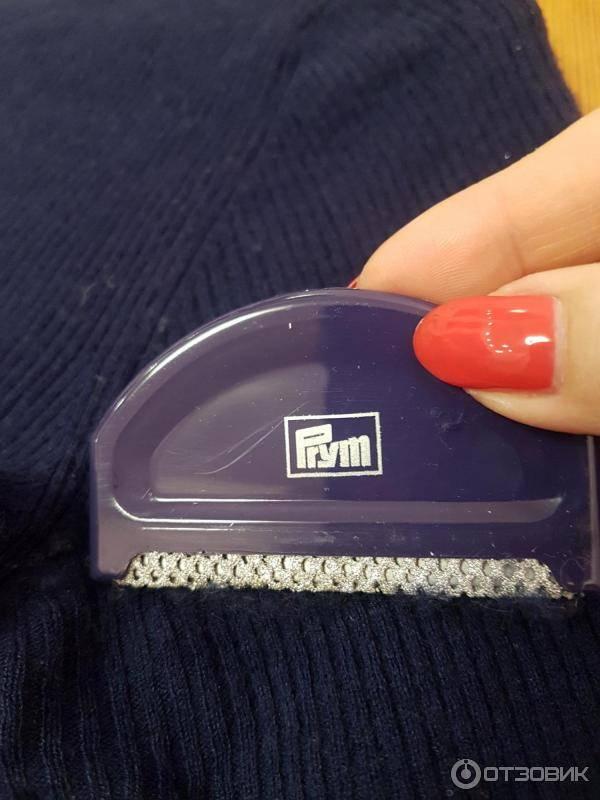 Как убрать катышки, шерсть и нитки с одежды