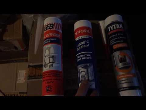 Выбор термостойкого герметика для ремонта печи: составы и фото с примерами герметиков. как правильно выбрать термостойкий герметик для печи, камина или дымохода