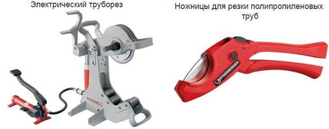 Как правильно выбрать и пользоваться ножницами для полипропиленовых труб: виды и их конструкция