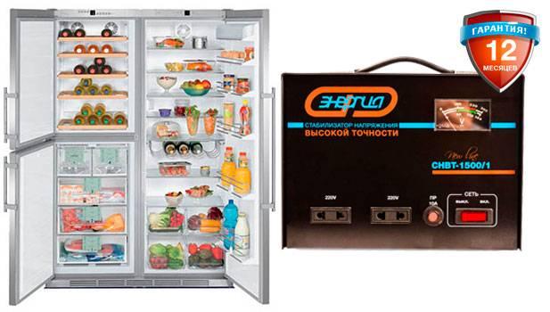 Как выбрать стабилизатор напряжения для холодильника - расчет и установка лучших моделей