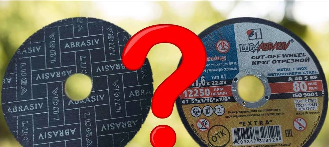 Как правильно ставить диск на болгарку: как его установить и снять? как открутить диск, если его закусило? какой стороной следует его устанавливать?