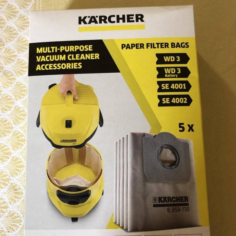 Циклонный пылесос karcher vc 3 premium для сухой уборки твердых напольных покрытий