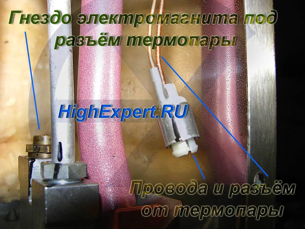 Ремонт газовых плит гефест: типовые поломки и методы их устранения