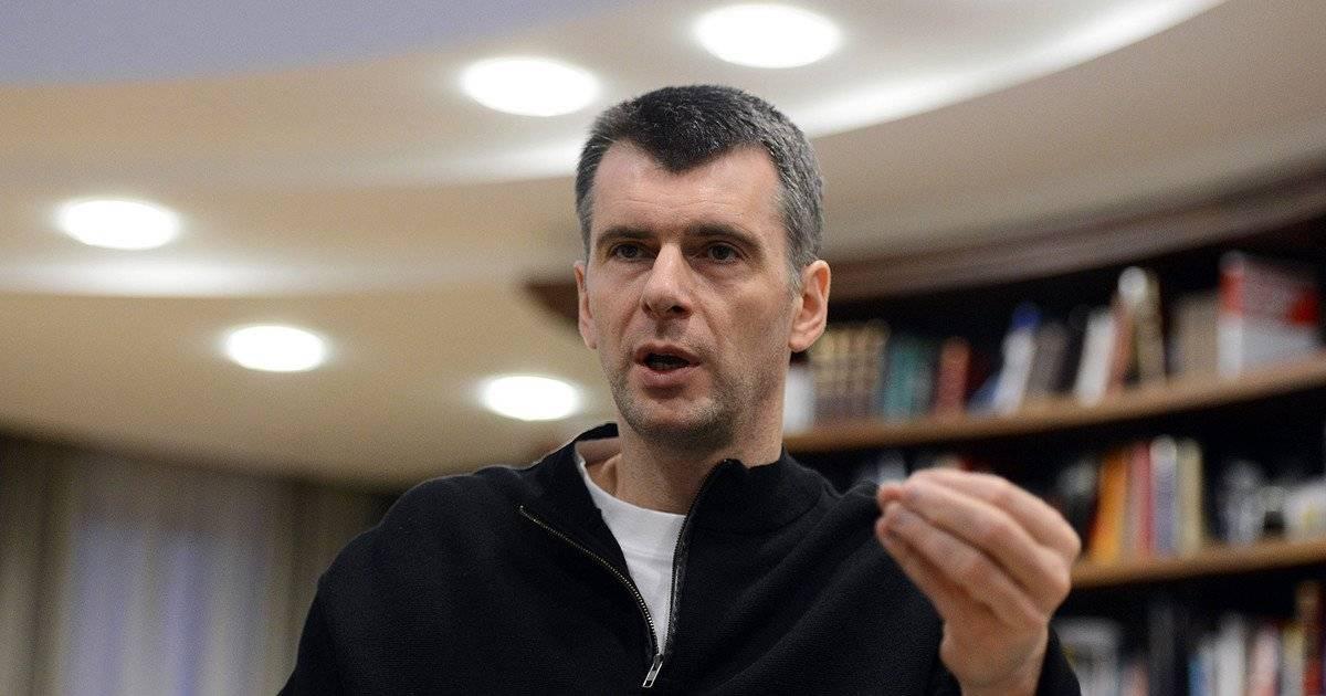 Михаил прохоров — биография и политическая деятельность