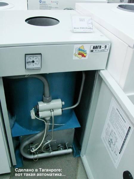 Как сделать чистку газового котла аогв-11.6-3 своими руками  ???? ремонт дачи