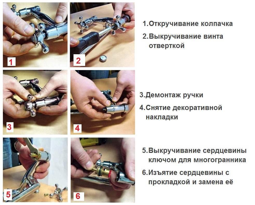 Как заменить картридж в смесителе. подробная инструкция с фото + видео