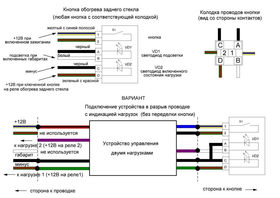 Обозначение проводов по цвету в электрике: провода по цветам в электрики