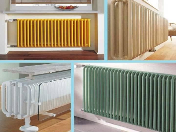 Установка радиаторов отопления., калькулятор онлайн, конвертер