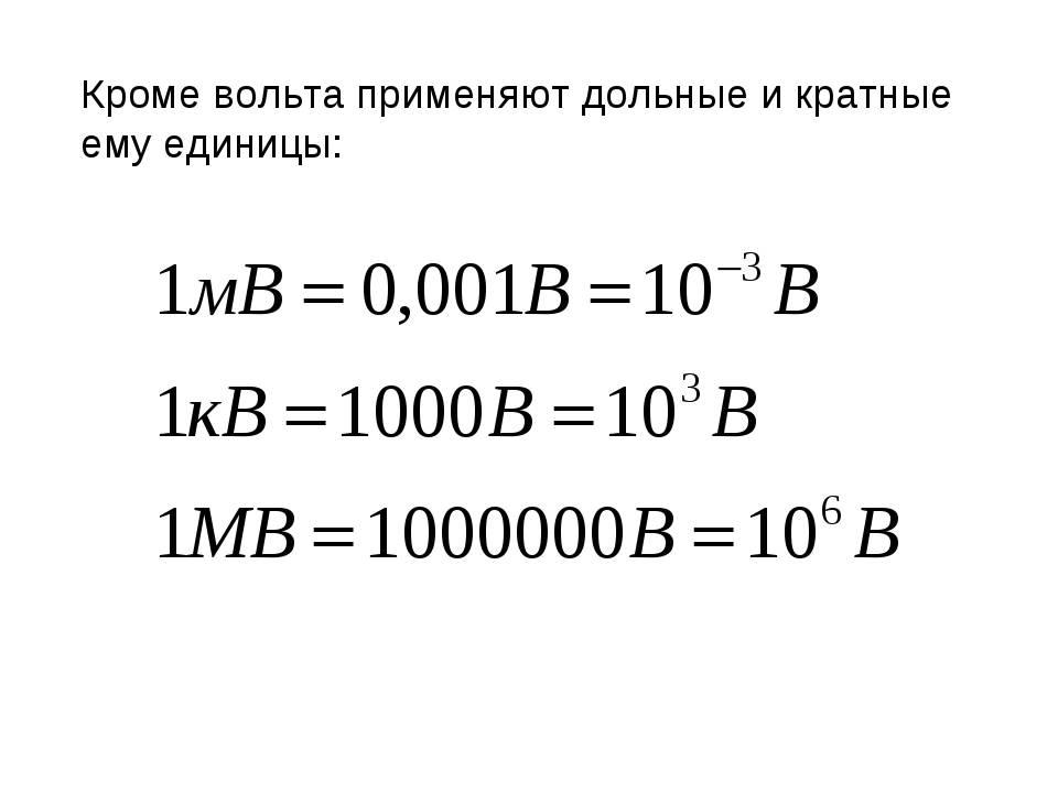 сила ампера. закон ампера — определение, формула