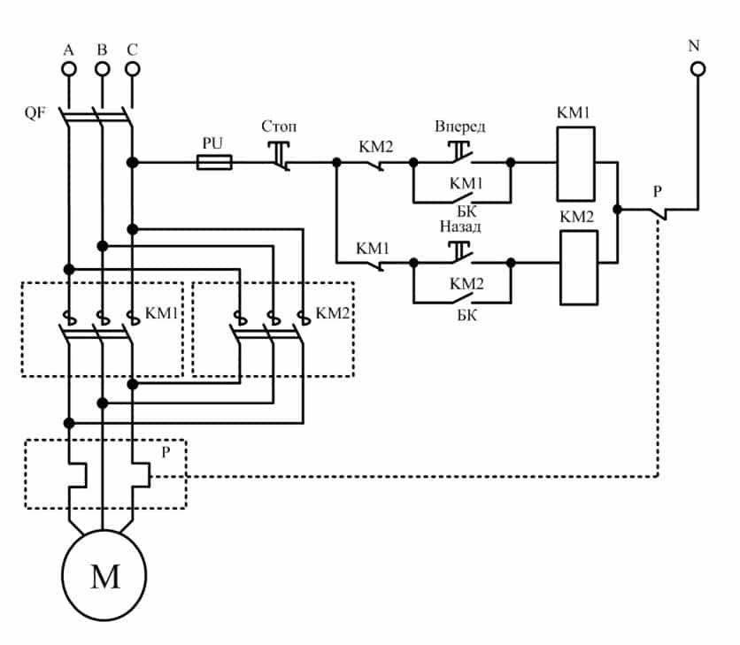 Схема подключения магнитного пускателя на 220 и 380 в, реверсивное подключение