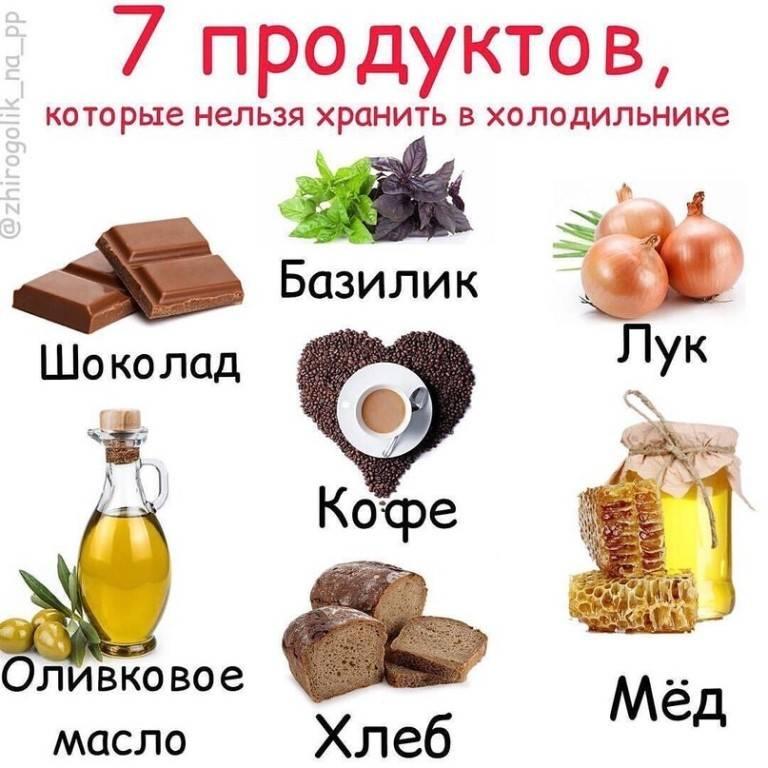 10 продуктов, которые нельзя хранить в холодильнике