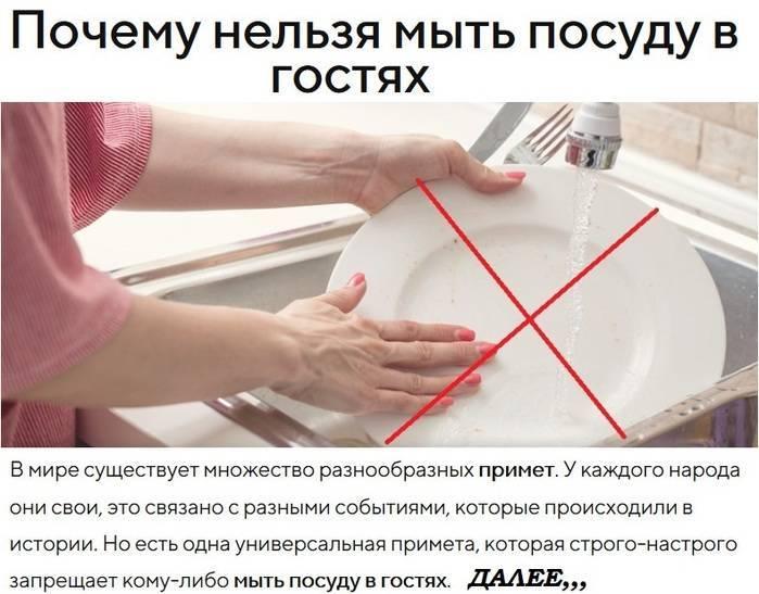 Почему нельзя мыть пол вечером и другие приметы про уборку