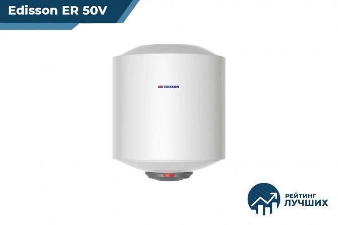 Как выбрать электрический накопительный водонагреватель (бойлер)