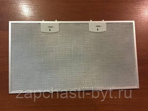 Угольный фильтр для вытяжки, его плюсы и минусы